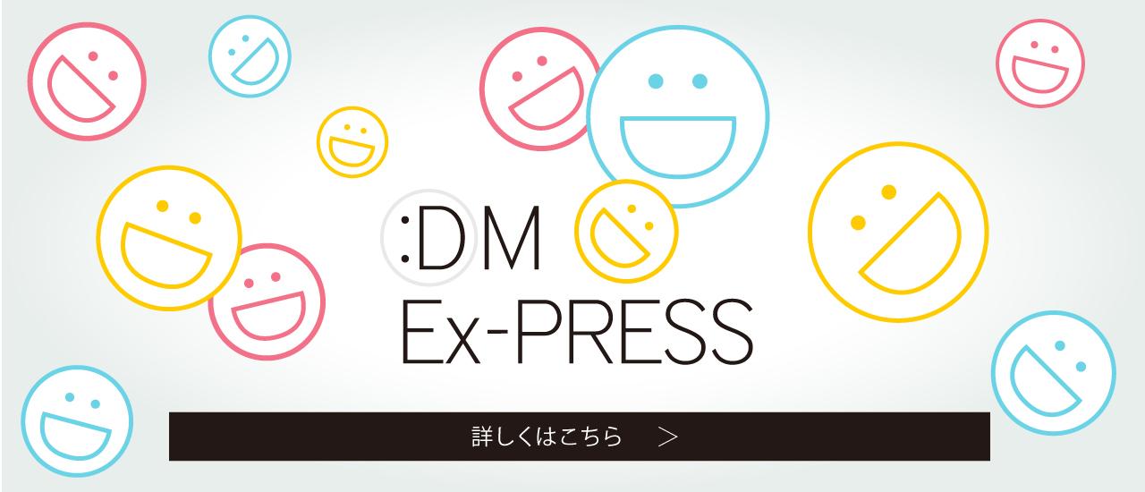 『:DM Ex-PRESS』 インスリンポンプ デコシール・デザインコンテスト入賞作品発表!