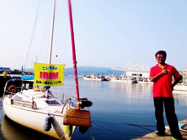 患者の活躍:ヨットで日本一周に挑戦中の小島さんの記事が北海道新聞に掲載!
