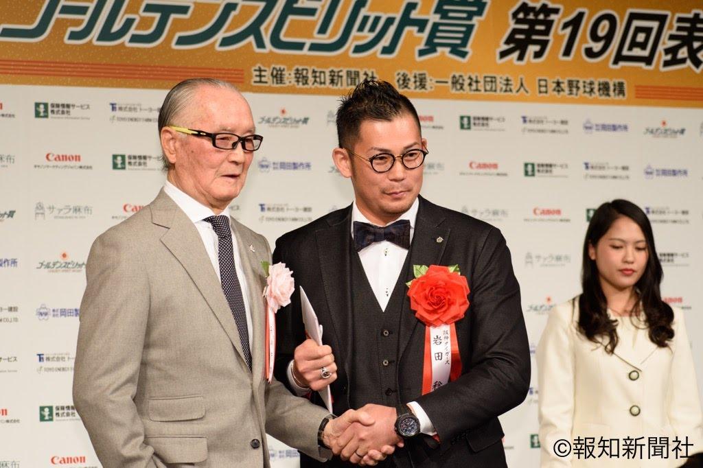 岩田稔基金創設で1型糖尿病研究を支援!