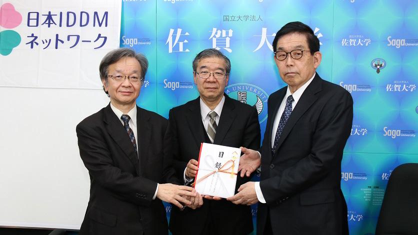 佐賀大学贈呈式