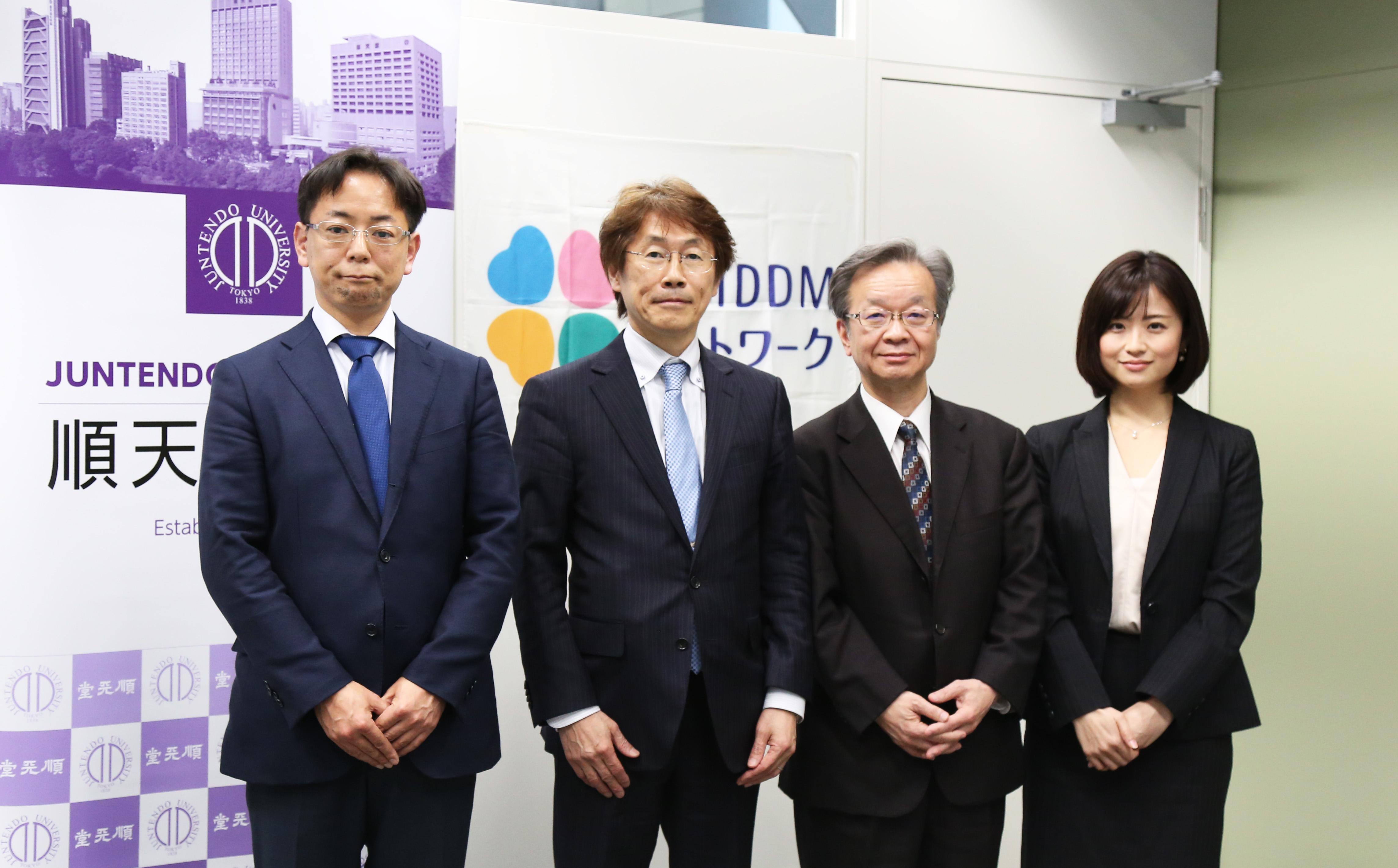 日本IDDMネットワーク、順天堂大学と国内初となる「循環型研究資金」の取り組みを開始