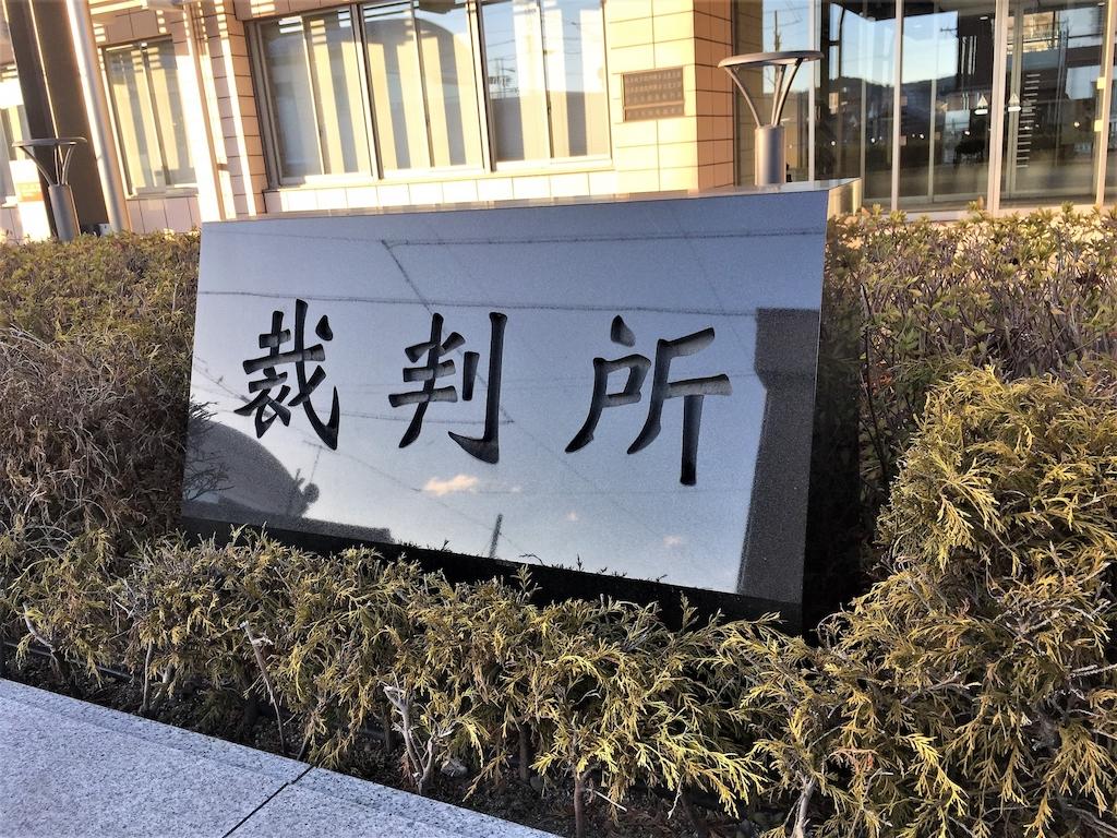 1型糖尿病患者9名による障害年金訴訟の大阪地裁判決に、国は控訴しない方針を示す