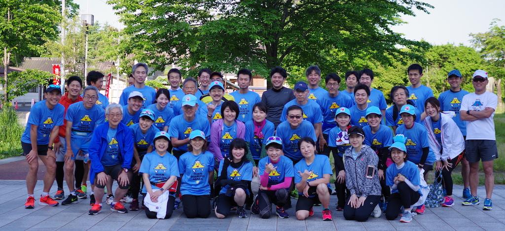 【日本糖尿病学会2019】日本糖尿病協会マラソンチーム「TEAM DIABETES JAPAN」が仙台市内を疾走!