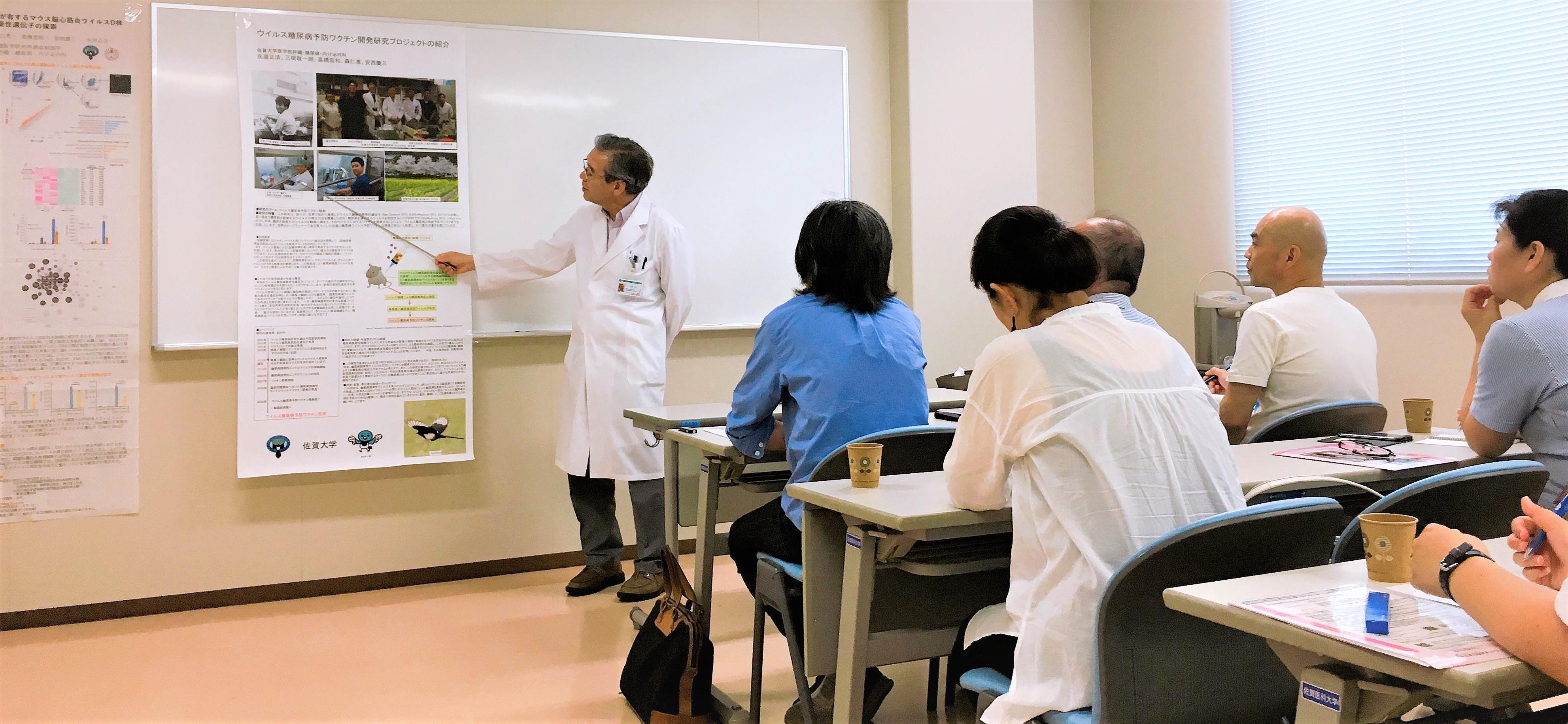 患者が行く!研究室訪問 佐賀大学 医学部肝臓・糖尿病・内分泌内科 特任教授 永淵正法先生