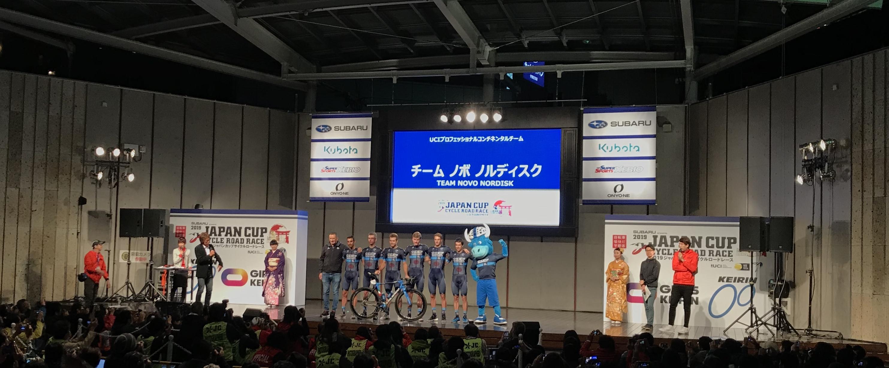 全員が1型糖尿病患者で構成されたプロサイクリングチーム「Team Novo Nordisk」が6度目の日本遠征に挑戦!