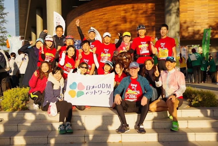 大阪マラソンに初参加!1型糖尿病患者も全員完走!日本IDDMネットワーク
