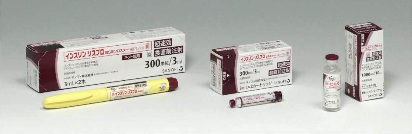 サノフィ株式会社、超速効型インスリン製剤のバイオ後続品インスリン リスプロBS注 HU「サノフィ」 を新発売